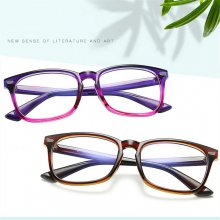 Blue Light EyeCare Glasses (4 colors)